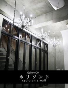 gallery-o
